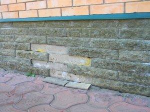 Foundation Repair - Warning Signs