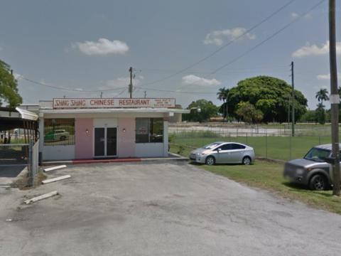 949 W Canal St N, Belle Glade, FL 33430, USA