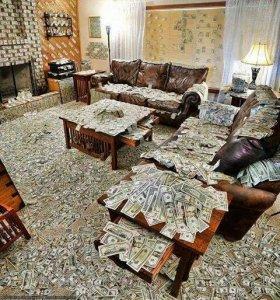 Floor of Money